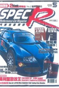 超越汽車雜誌